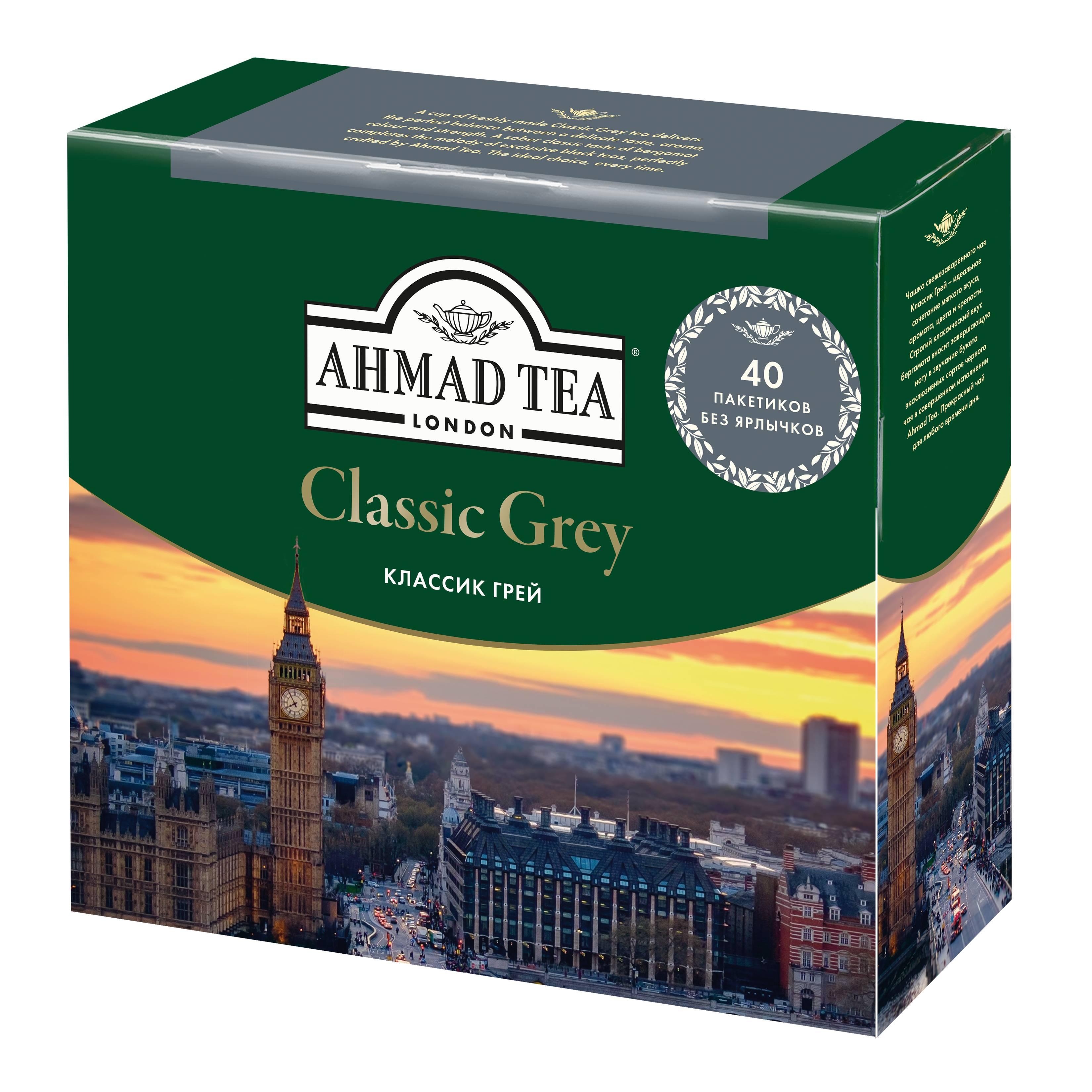 Чай с бергамотом: польза и вред эрл грея, марки, отзывы