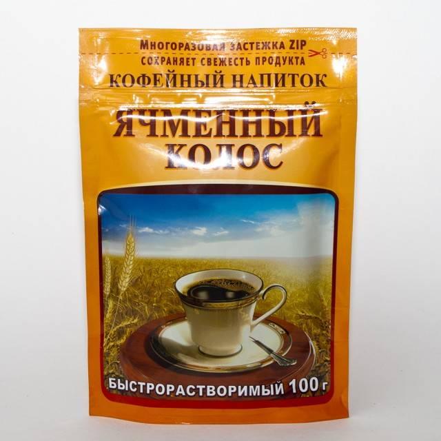 Кофейный напиток из желудей, цикория, ржи, ячменя и других растений - велемудр. мир тесен. - медиаплатформа миртесен