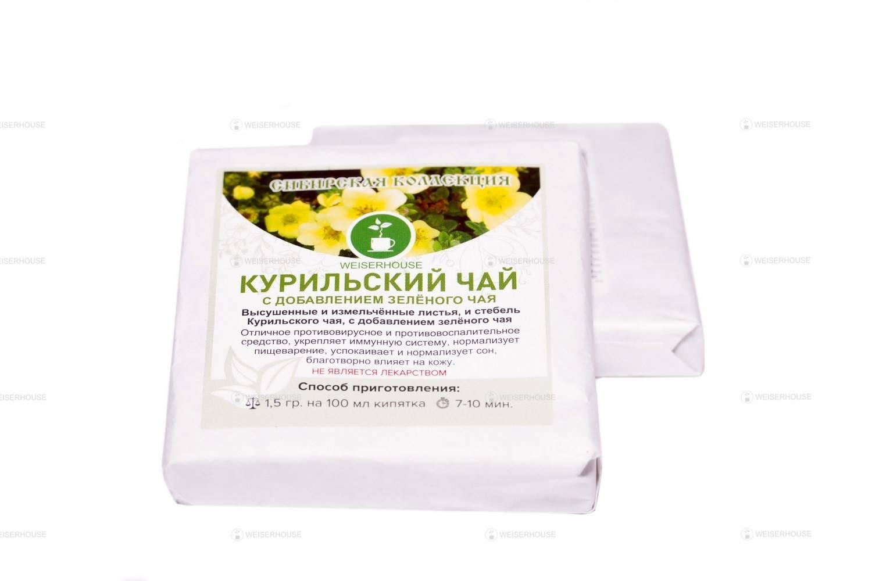 Курильский чай: лечебные свойства и противопоказания для взрослых и детей, выращивание и заготовка