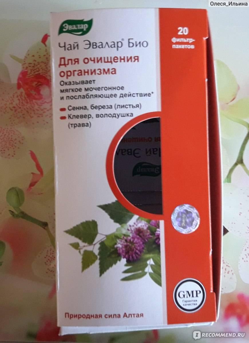 Чай эвалар био для контроля аппетита: отзывы о препарате для очищения организма и при похудении