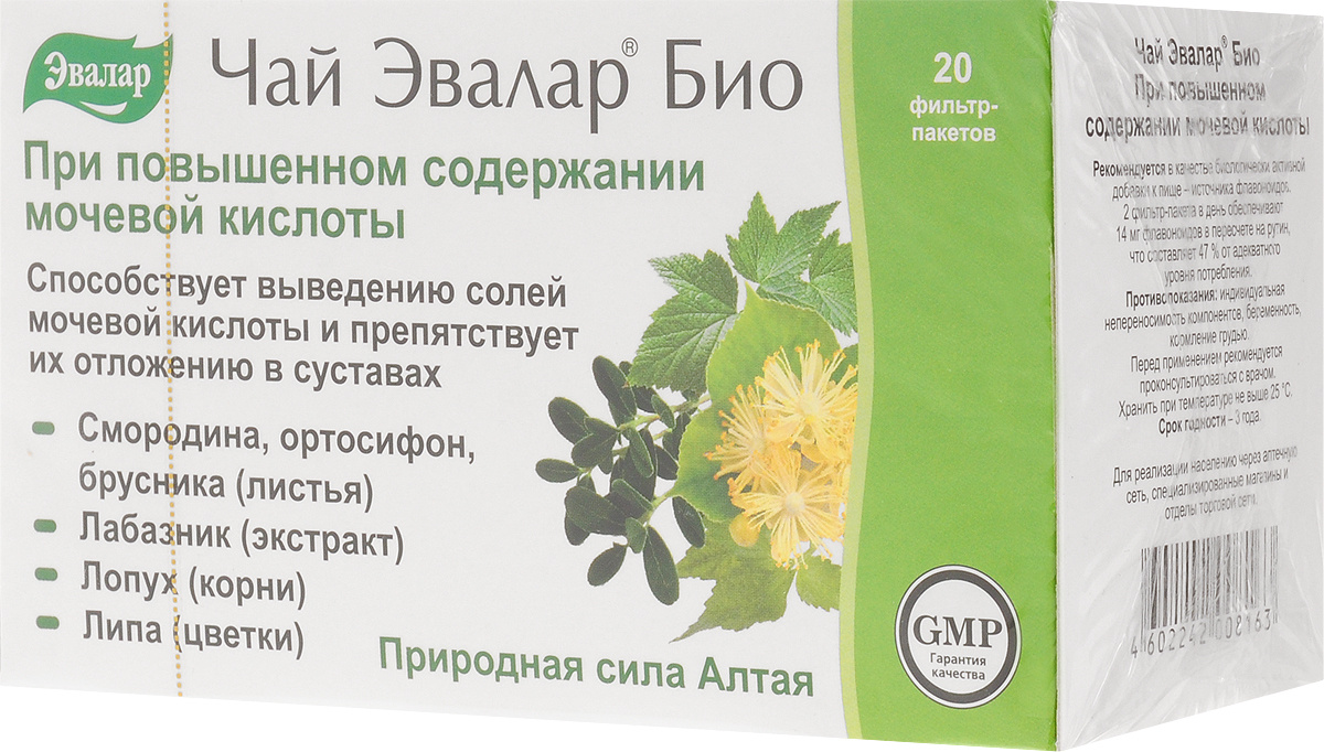 Травяные чаи эвалар био для