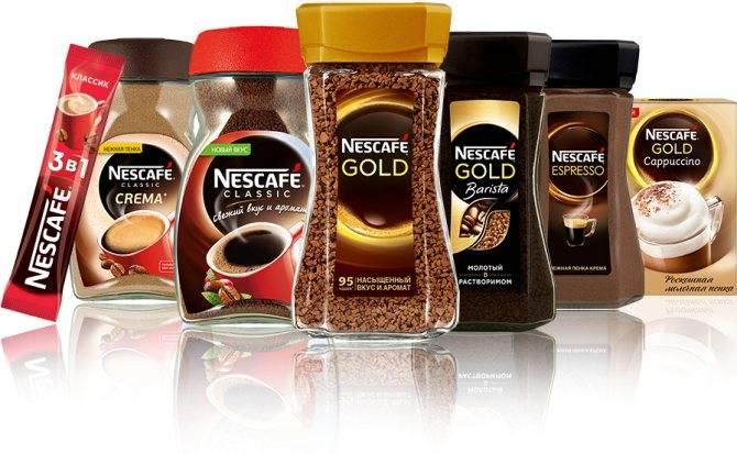 Из чего делают кофе нескафе: 3 в 1, крема, dolce gusto espresso, голд бариста, классик, капучино