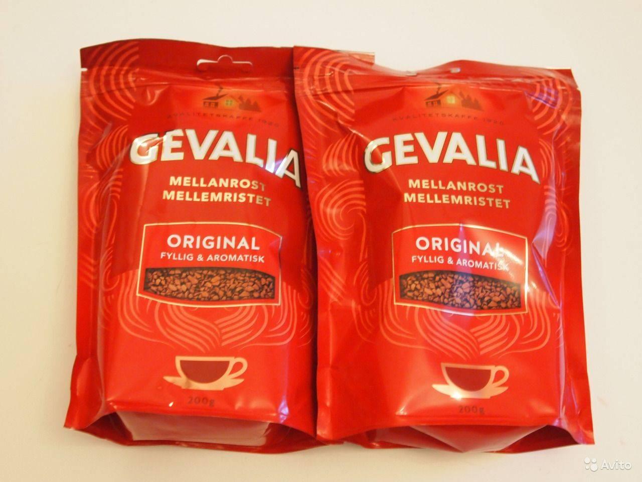 Кофе гевалия (gevalia): описание, история и виды марки