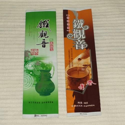 Упаковка для чая: какая она бывает