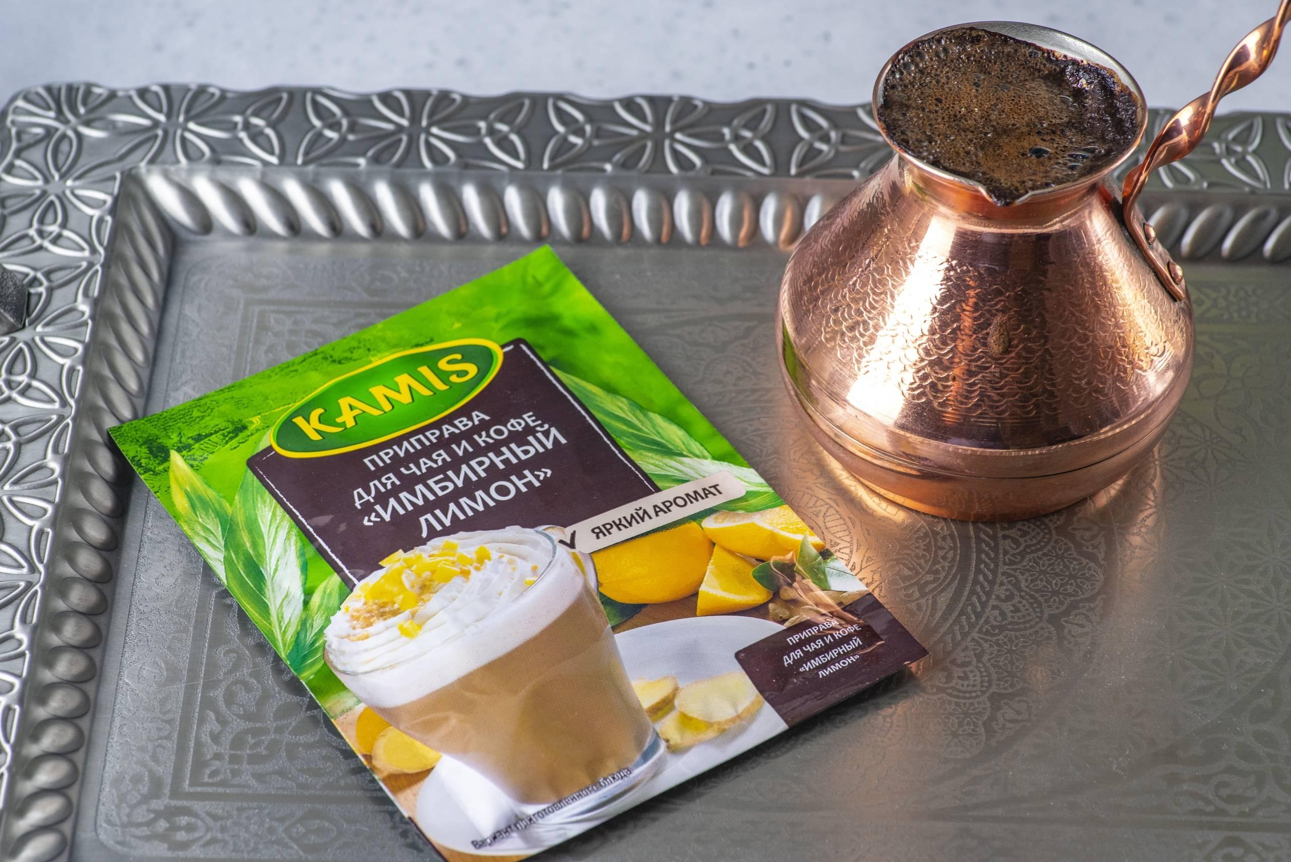 Кофе с имбирем: польза и вред, правила приготовления