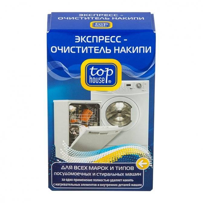 Чистка кофемашины лимонной кислотой от накипи (декальцинация)