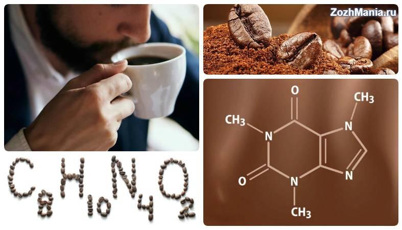Может ли кофе привести к летальному исходу
