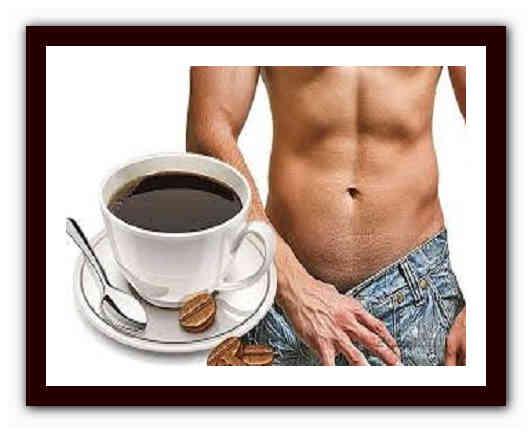 Влияет ли кофе на потенцию мужчины и как? вредное воздействие и снижение либидо