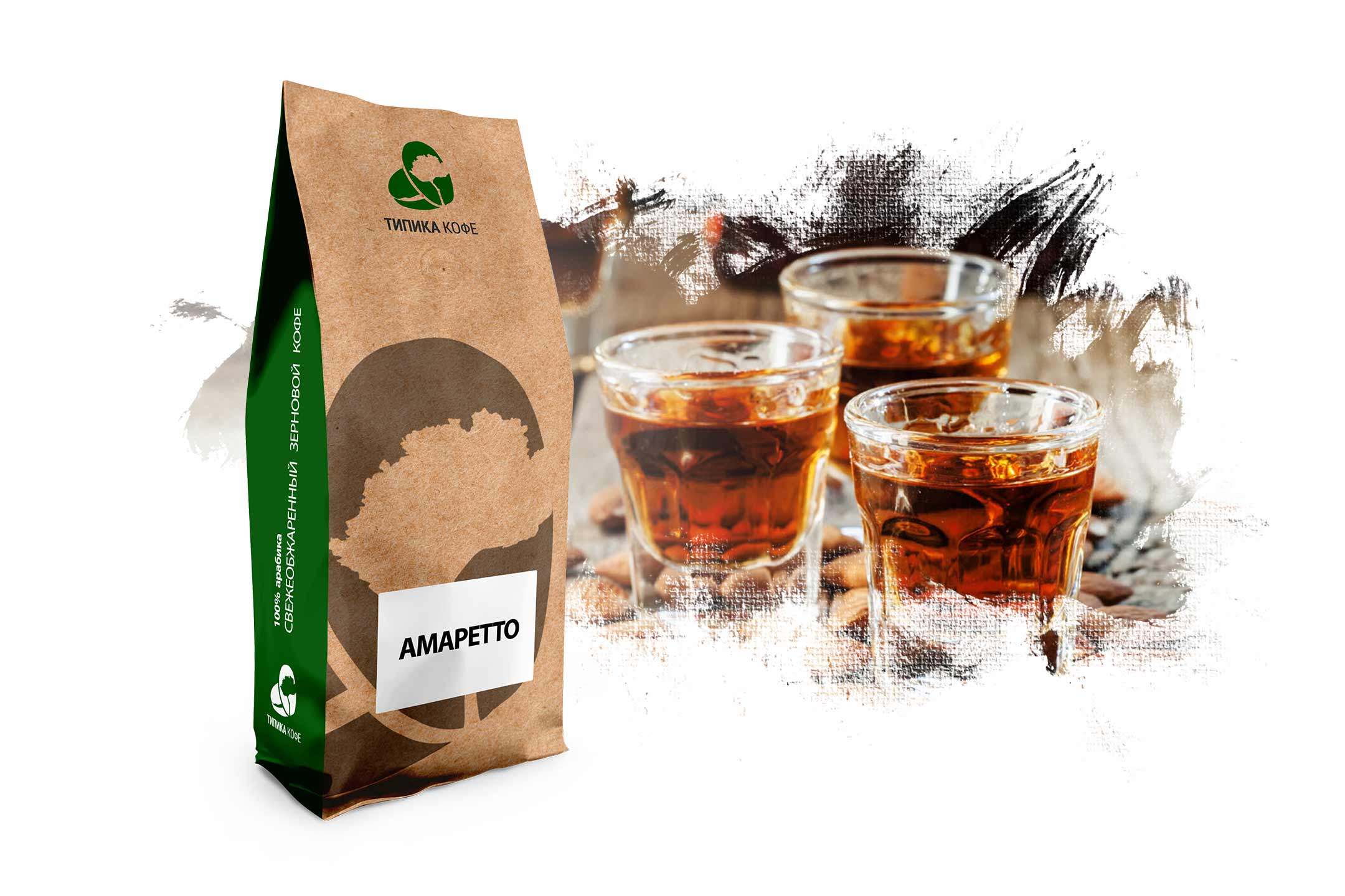 Кофе с амаретто - миндальная изысканность