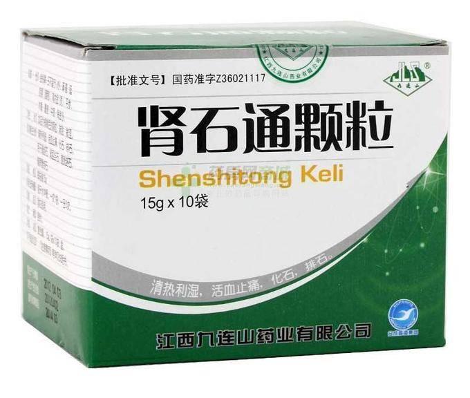 Шэньшитун кэли shenshitong keli экстракт (зелёная коробка)
