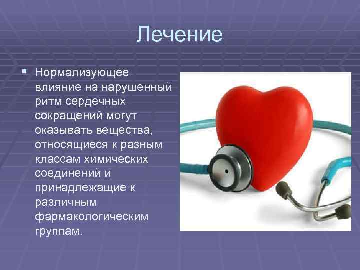 Научно-исследовательская работа по теме: «влияние кофе на сердечно-сосудистую систему человека».