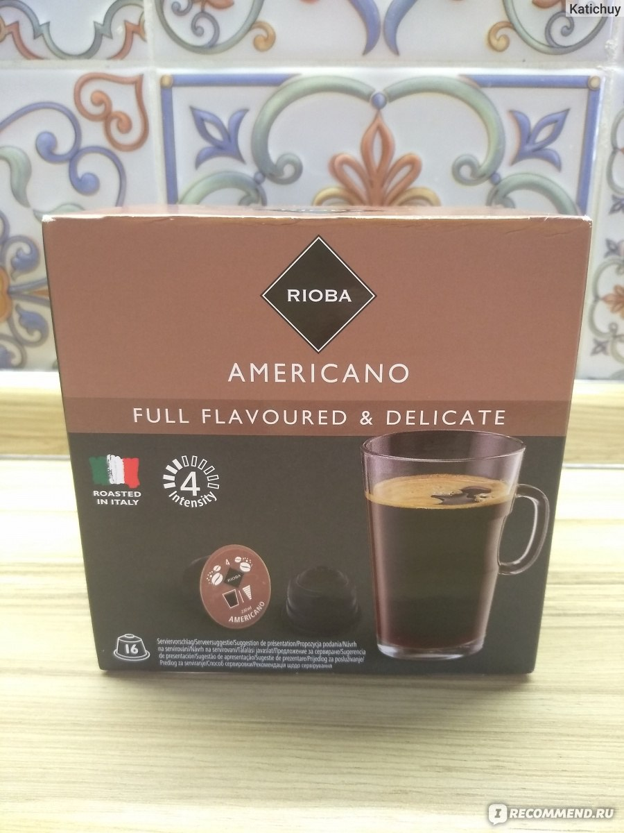 Кофе в зернах rioba espresso platinum 1 кг