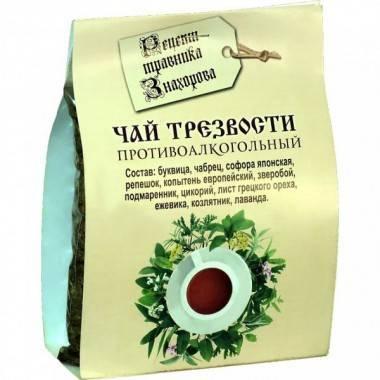 Монастырский чай: отзывы про сбор от врачей и покупателей