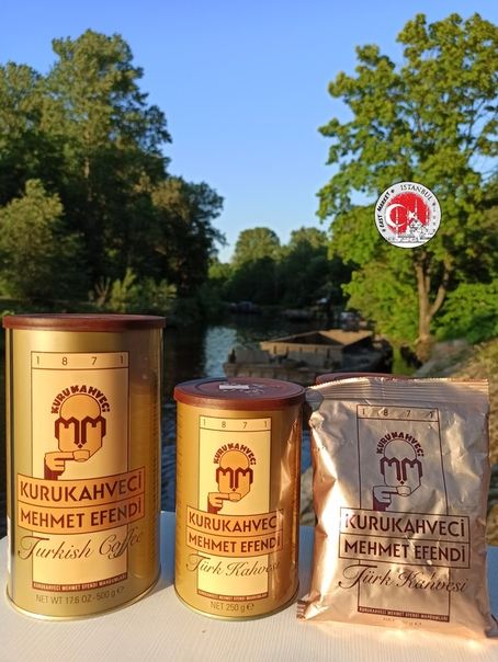 Растет ли кофе в турции: какие есть виды, популярные марки, какой купить в зернах и молотый