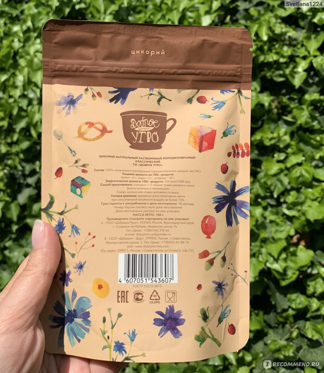 Как приготовить кофе из ячменя в домашних условиях
