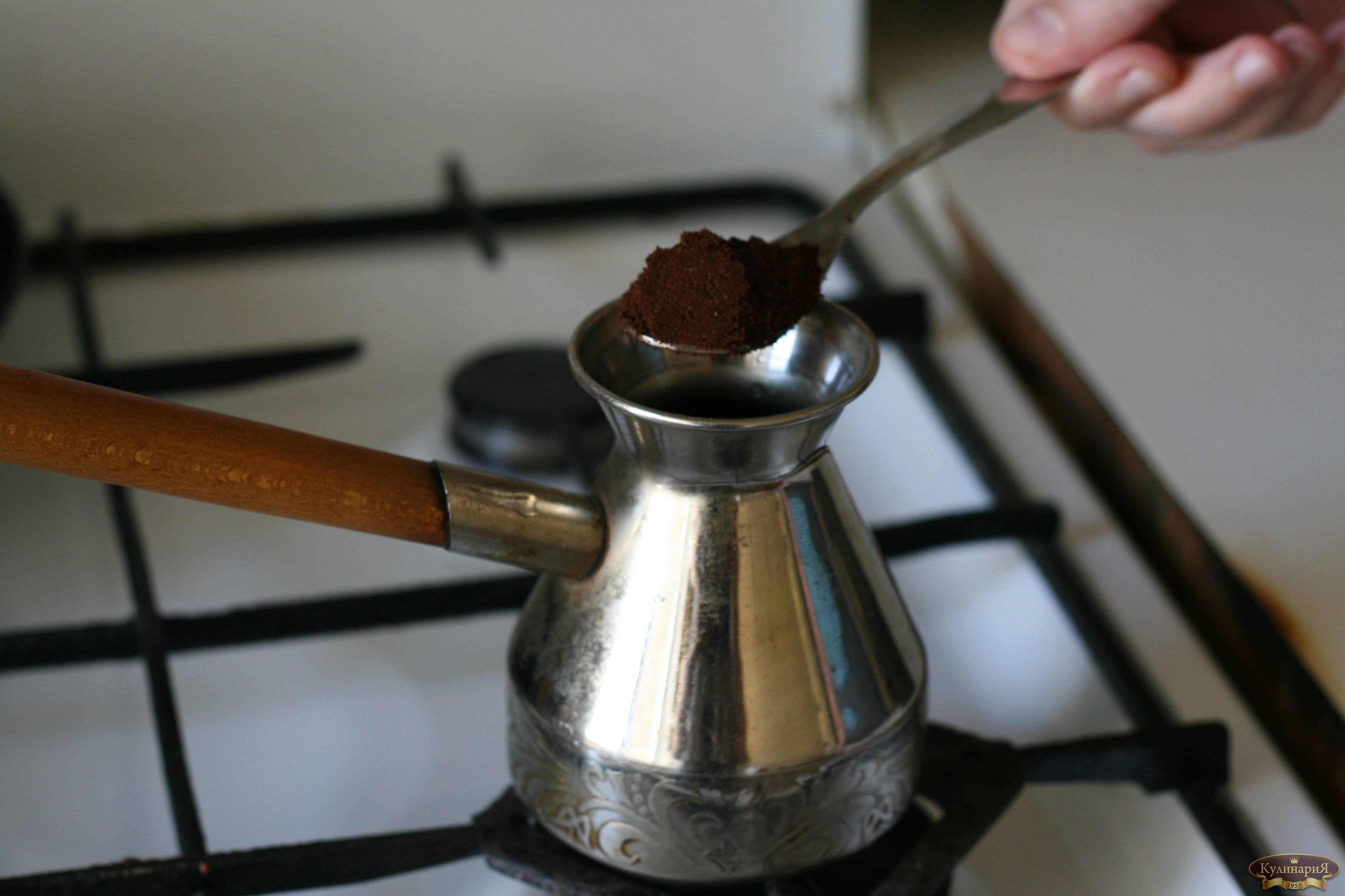Как сварить кофе в кастрюле со специями – преимущества и рецепты