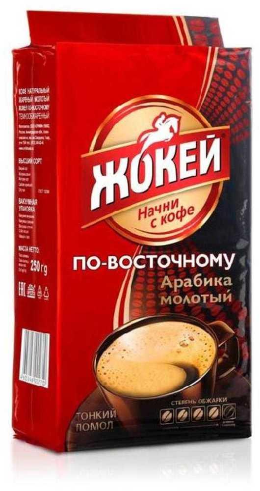 Такой разный кофе жокей: ассортимент, цена, отзывы