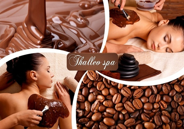 Шоколадное обертывание: в домашних условиях, в салоне – польза, противопоказания, как делать, эффект