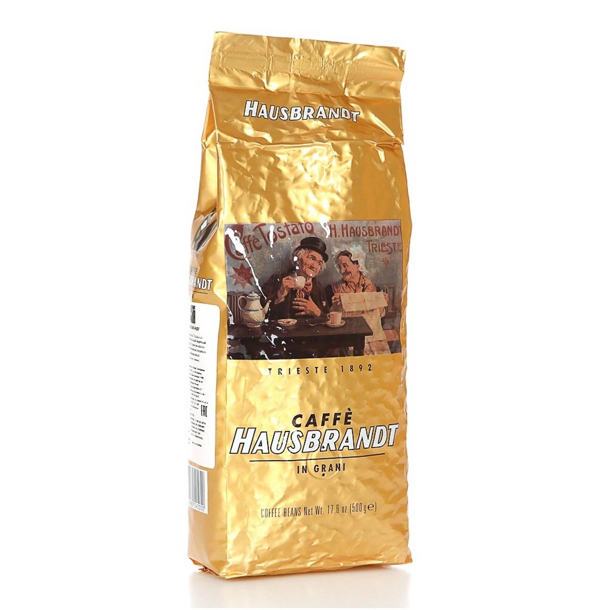 Технология производства и ассортимент зернового кофе нausbrandt