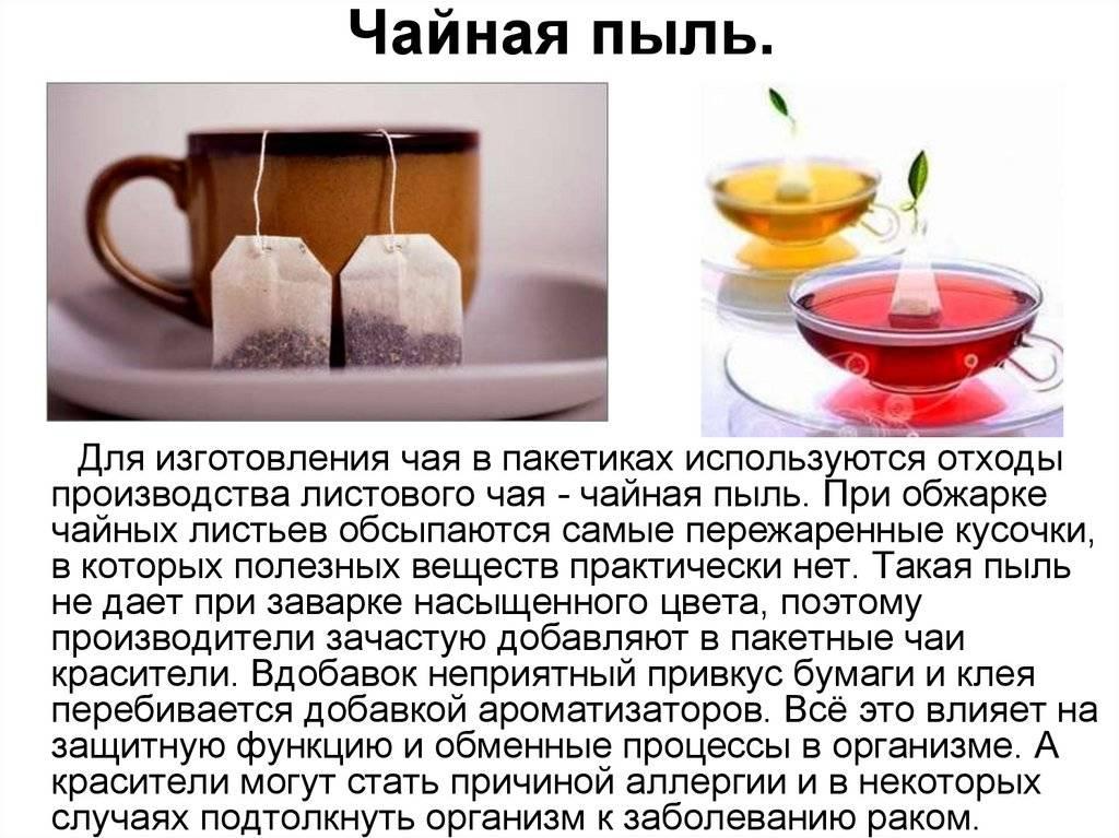 Горячий чай: почему нельзя и когда можно пить