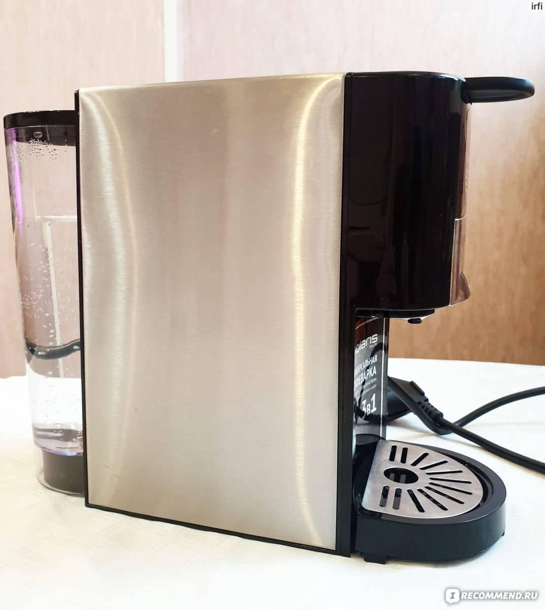 Как почистить кофемашину саеко филипс