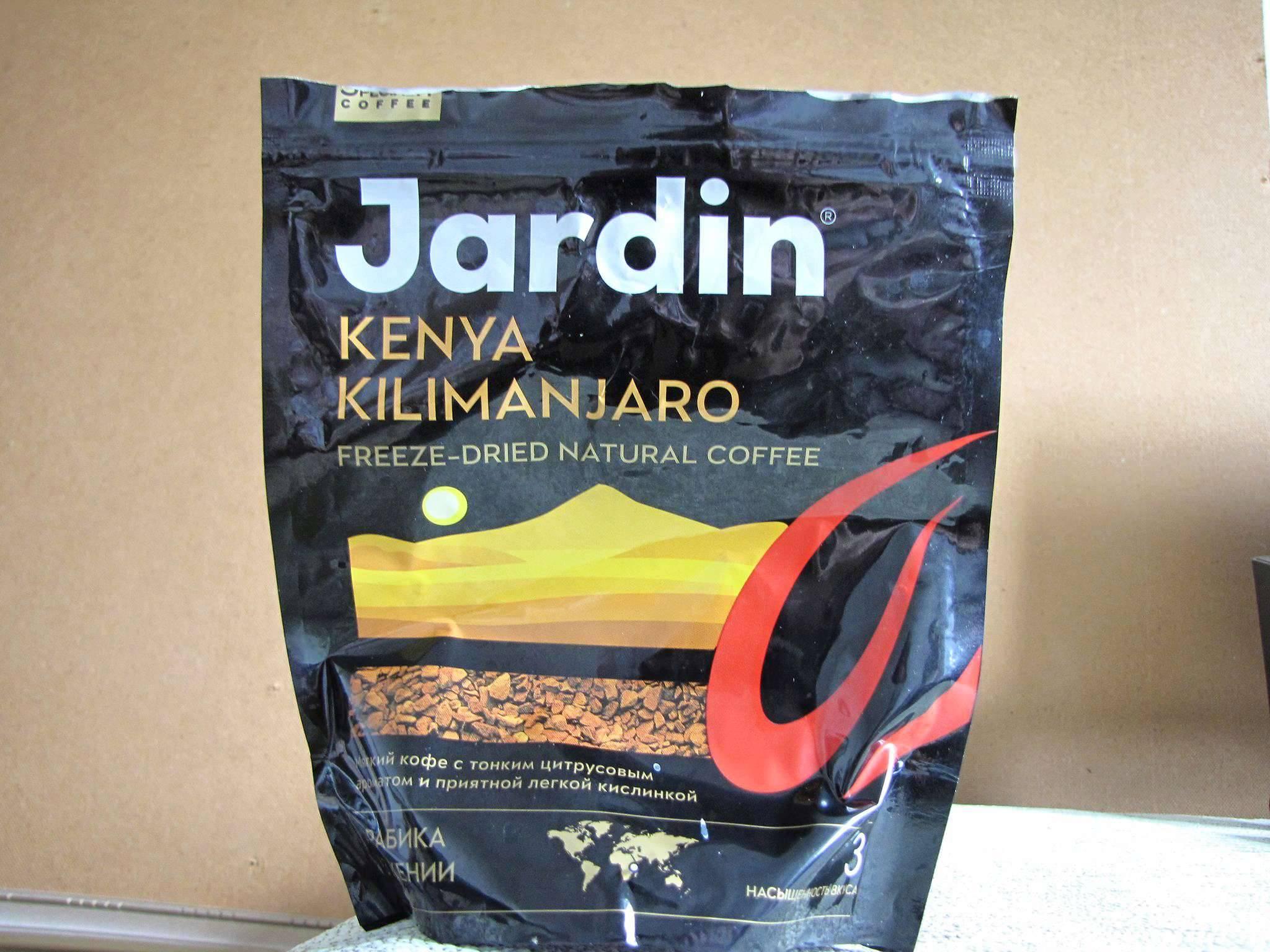 Кофе жардин: история марки, сырье и производство, ассортимент продукции