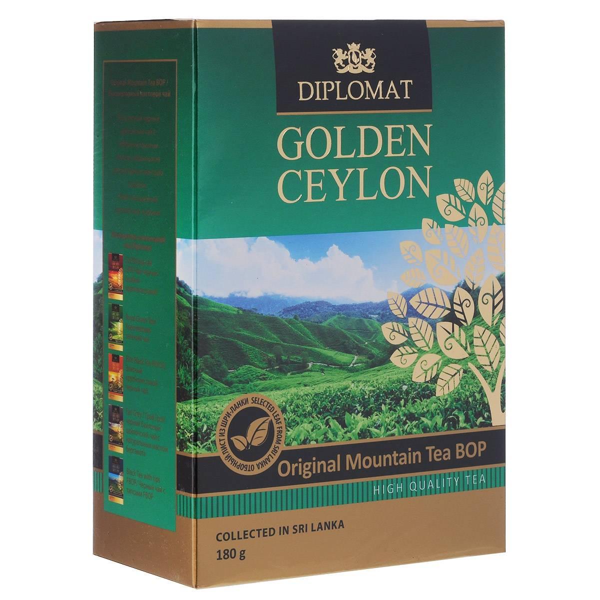 Чай черный листовой: виды, приготовление, какой выбрать | на всякий случай