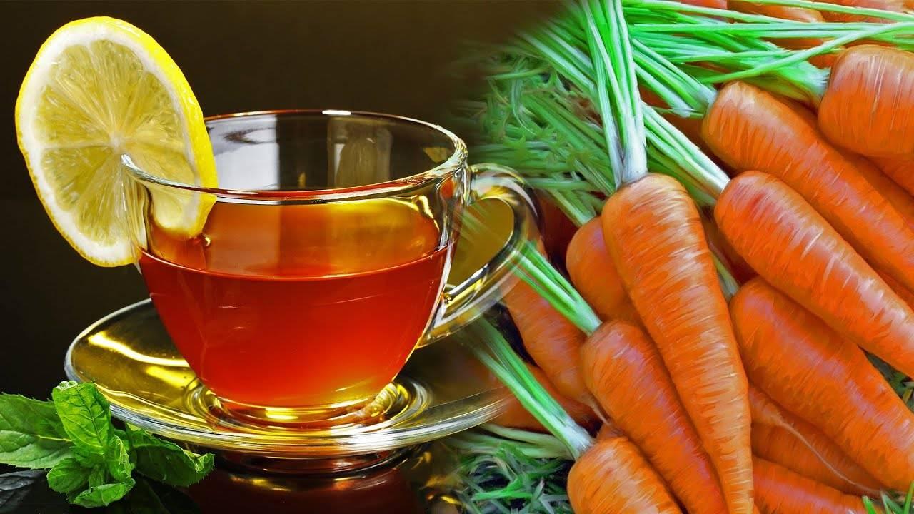 Морковный чай - польза и вред для здоровья