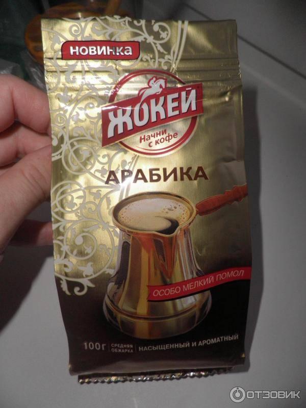 Как готовить молотый кофе в чашке: способы приготовления