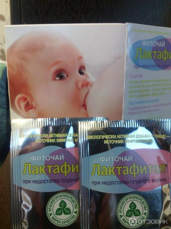 Какой чай для лактации лучше выбрать кормящей маме - топотушки