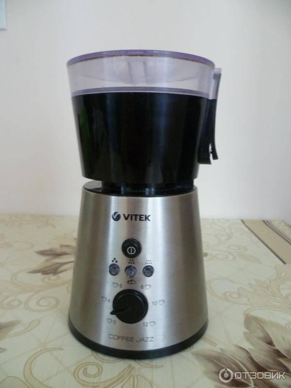 Кофемолки vitek (витек) - обзор моделей, отзывы