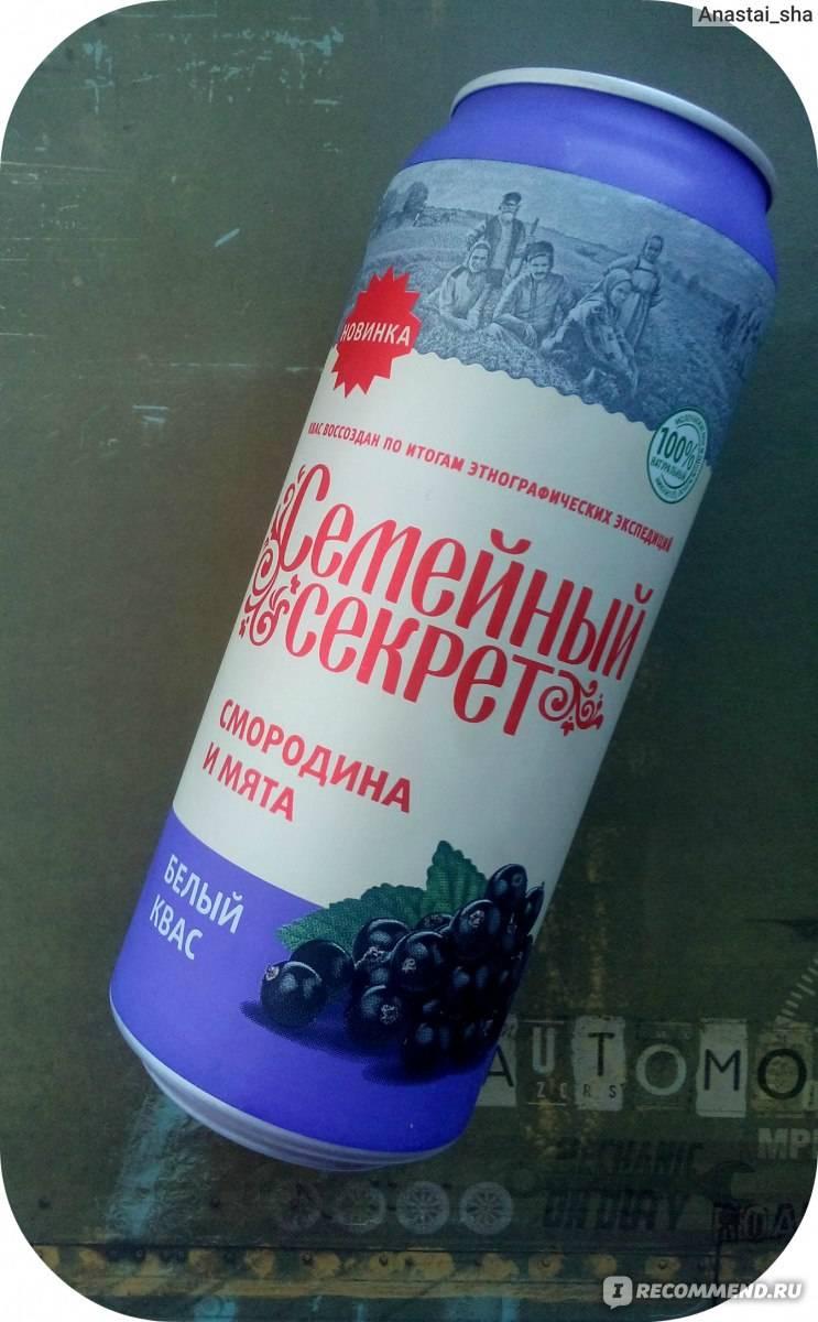Вятский квас отзывы - безалкогольные напитки - первый независимый сайт отзывов россии