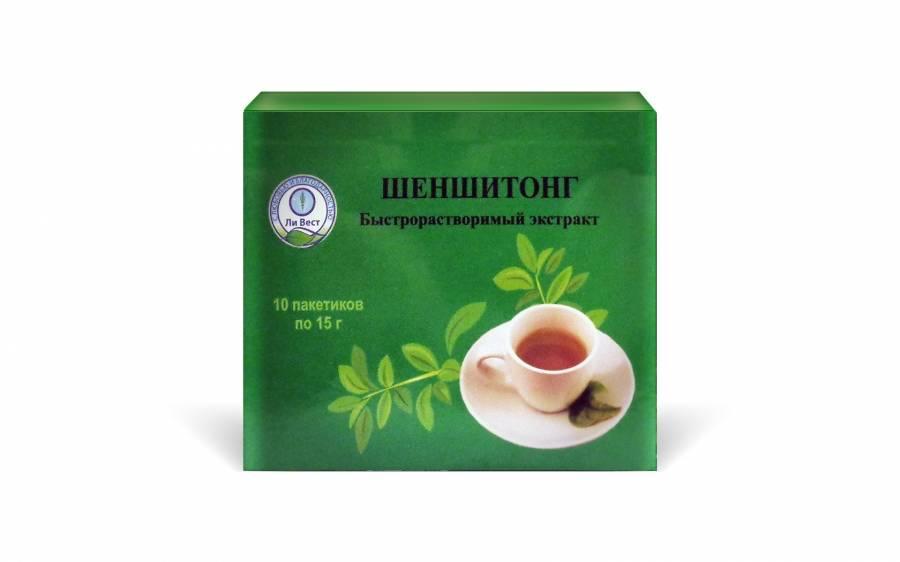 Чай для растворения почечных камней шеншитонг