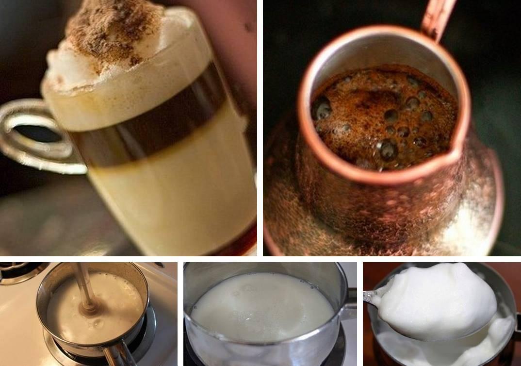 Интересные рецепты кофе с пенкой