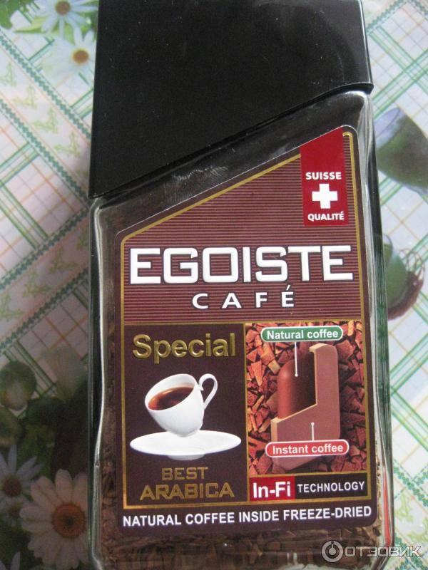 Кофе эгоист: линейка товаров, особенности, отзывы