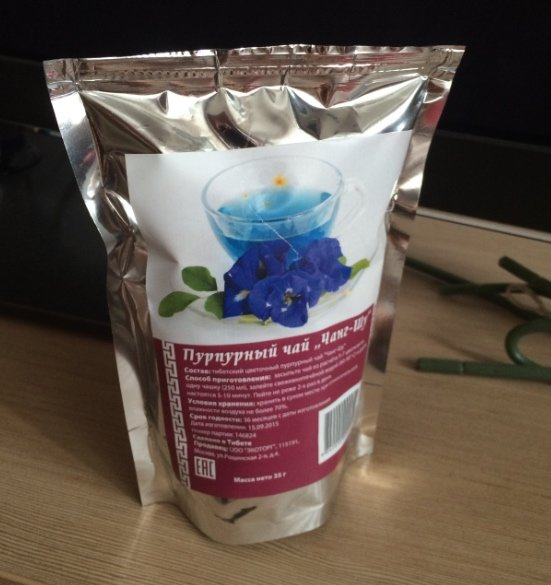 Пурпурный чай чанг шу - отрицательные отзывы врачей | сабина - женский сайт обо всем
