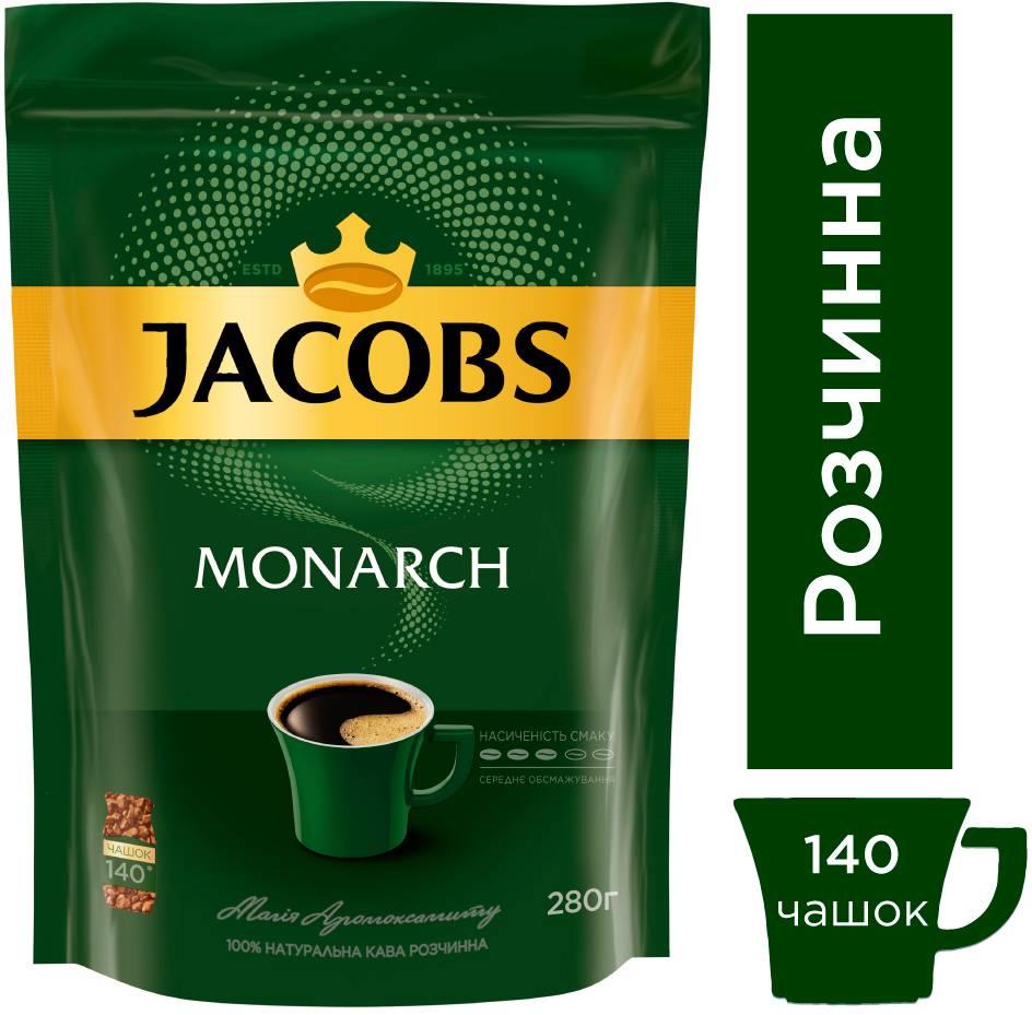 Кофе якобс (jacobs) - бренд, ассортимент, цены, отзывы
