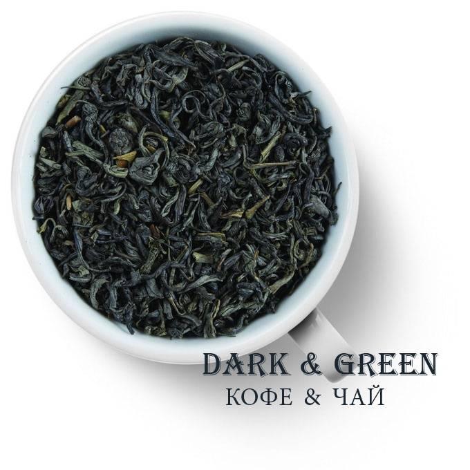 Зеленый чай «ганпаудер» или чайные традиции китая у вас дома