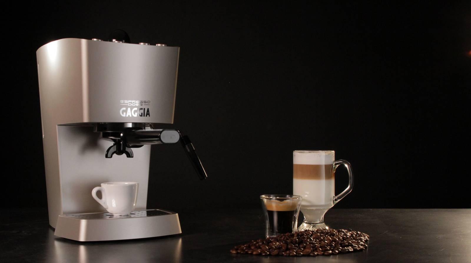 Лучшие рожковые кофеварки: 6 топовых моделей