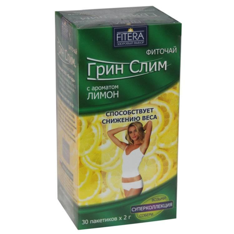 Чай для похудения супер слим — отзывы об эффективности употребления