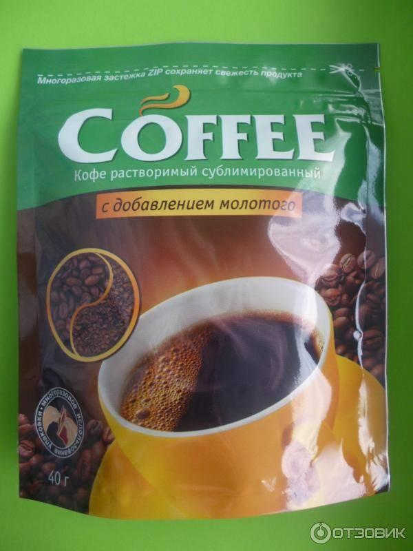 Гост р 52089-2003 кофе. термины и определения