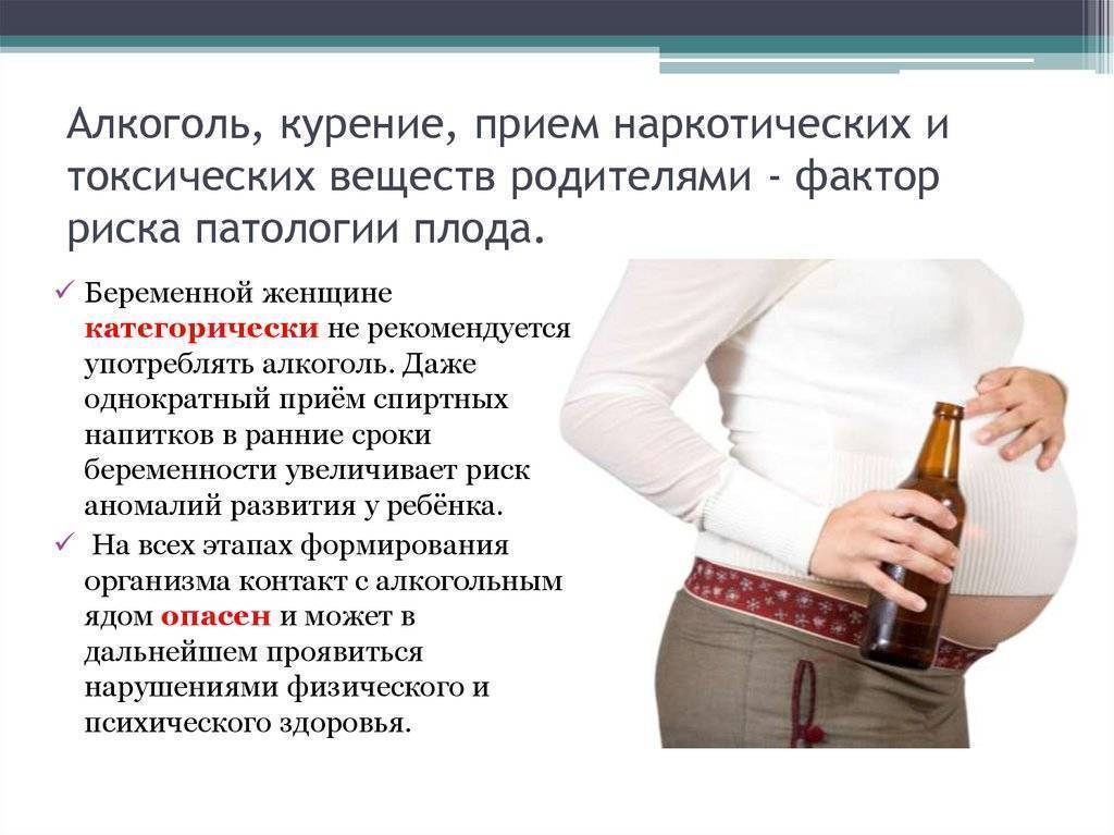 Можно ли беременным кофе, мнение специалистов