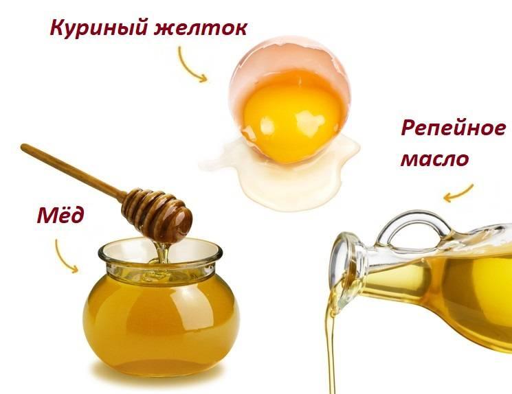 Кофейная гуща для лица: как сделать маску из кофе и яйца с медом – польза и вред