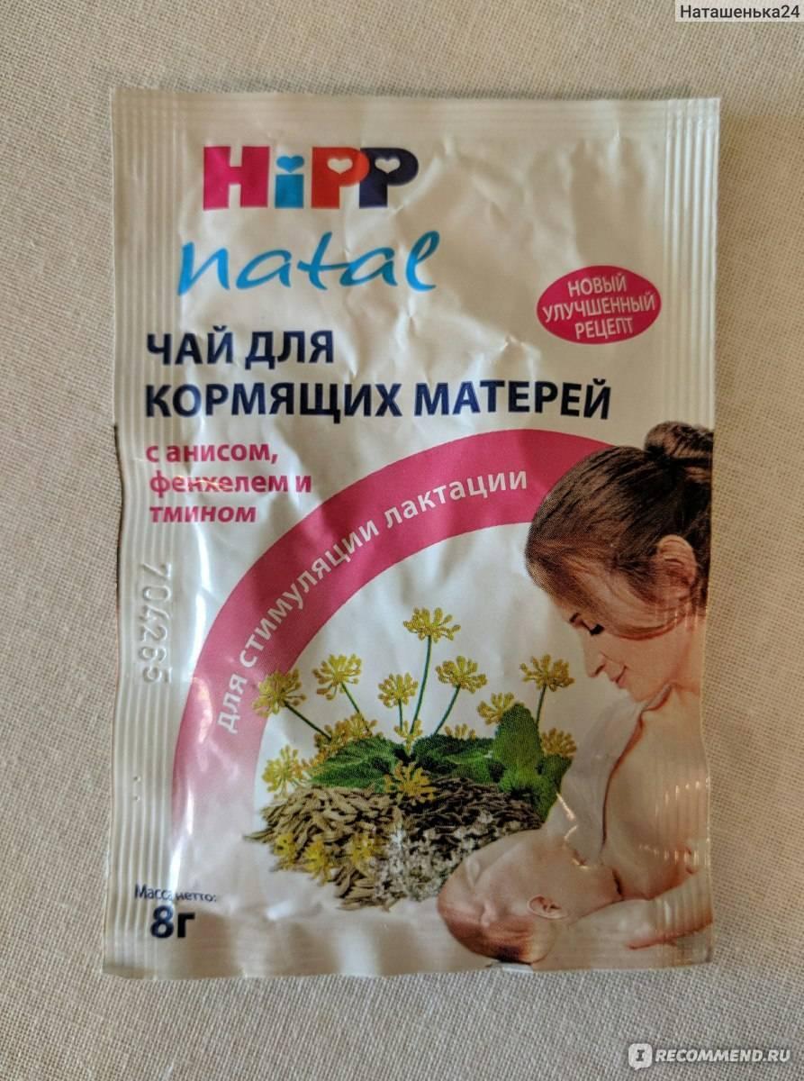Какой чай можно пить кормящей маме: зеленый, черный, белый и травяной