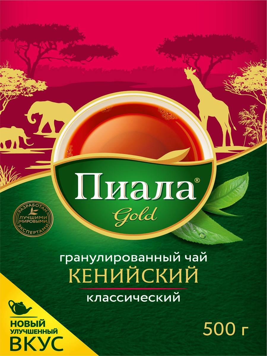 Маркировка  и международная классификация чая