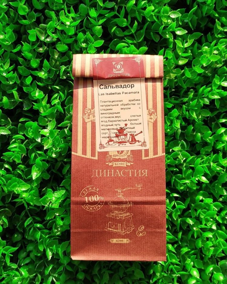 Отзыв о кофе «панама гейша камбера». один из самых редких сортов напитка, который высоко ценят знатоки.