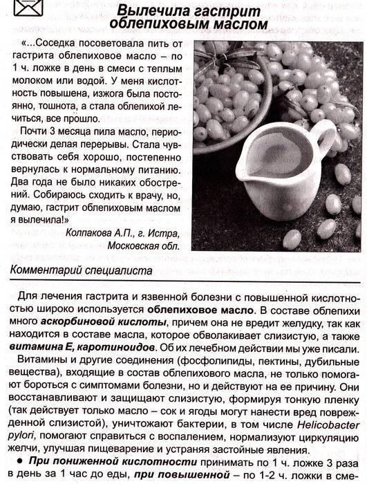 Можно ли кофе при гастрите желудка с повышенной кислотностью