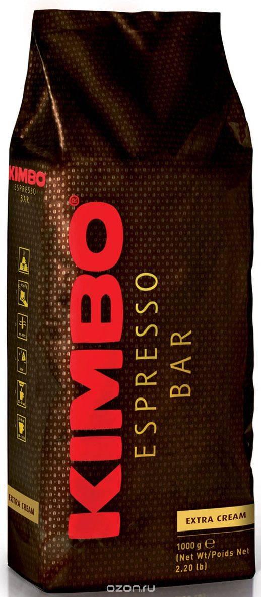 Кофе в зернах kimbo top flavour 1000 г м/у — цена, купить в москве