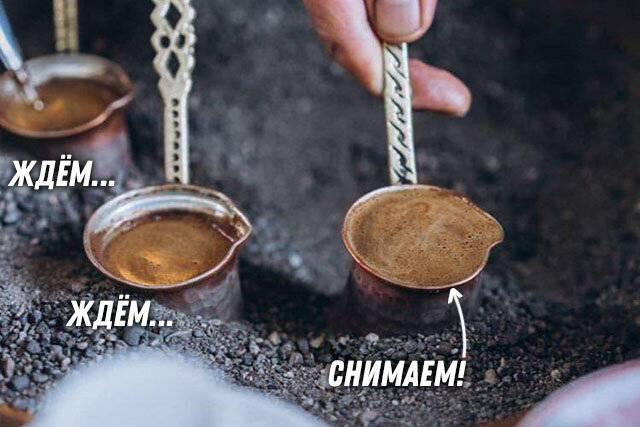 Кофеварка или турка - что лучше? | турка для кофе