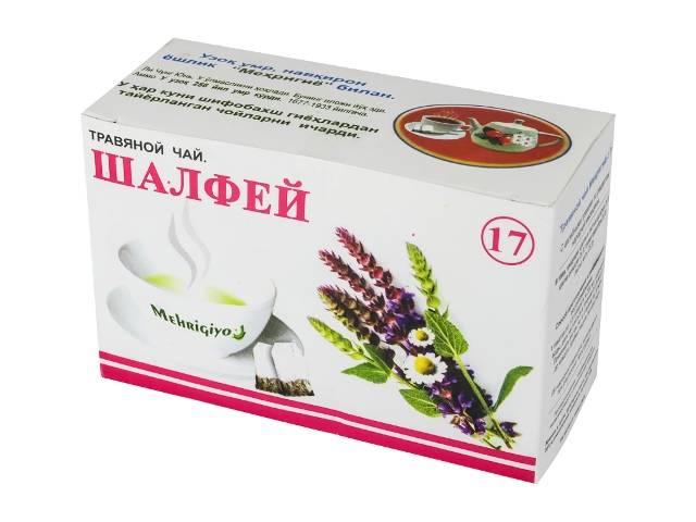Чай из шалфея: польза и вред для женщин и мужчин